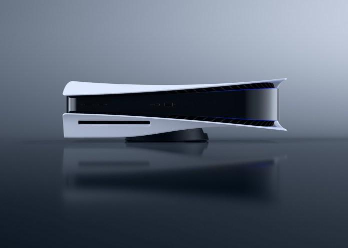 Playstation 5 lighter