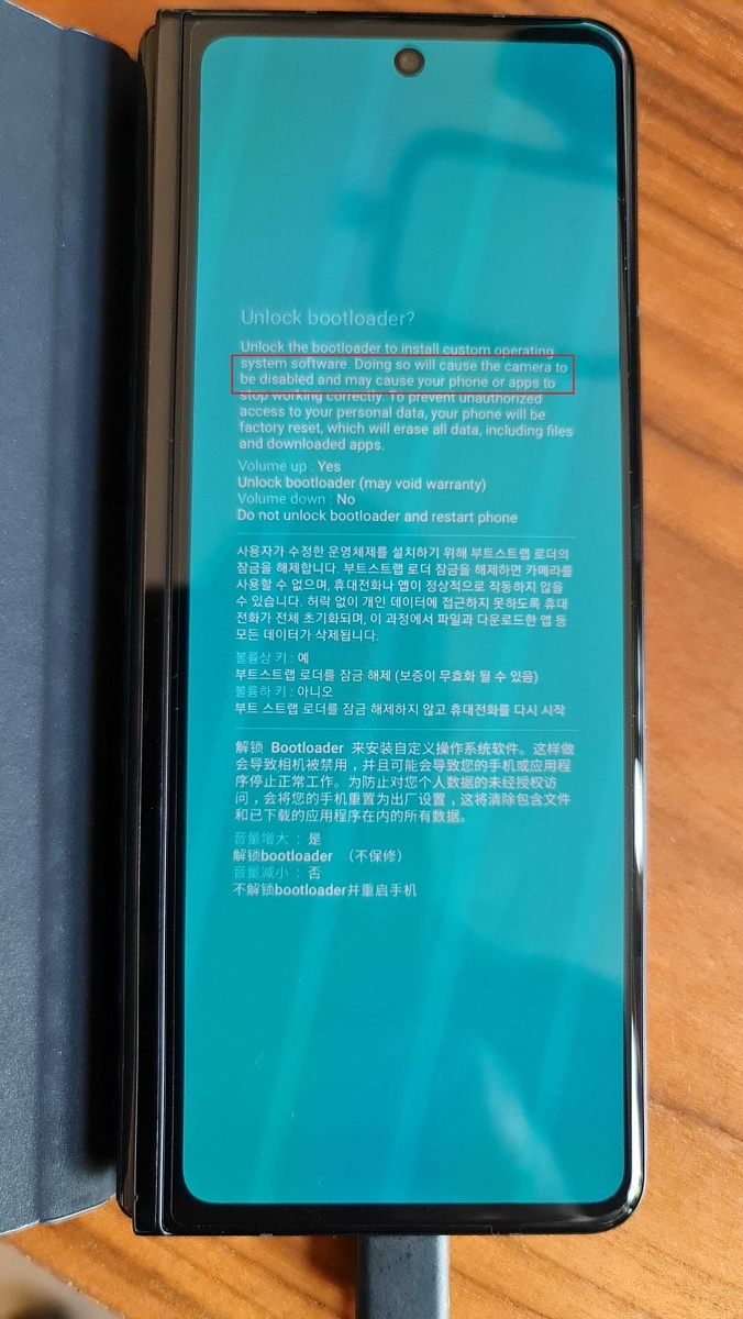 Unlocking Bootloader Disables Camera of Z Fold 3