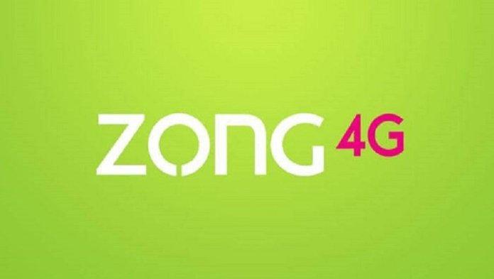 ZONG unlimited PUBG bundle