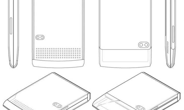 Novo celular da Samsung deve ter capa transparente