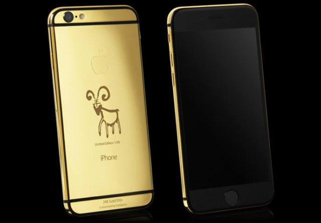 goldgenie-iphone6-goat-elite-2