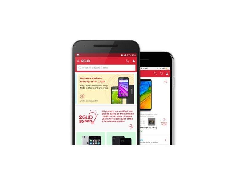 Flipkart Launches 2GUD Portal