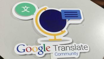 Google Translate show Gender Specific Translation
