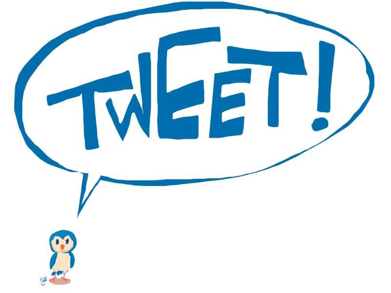 Jack Dorsey may brings Tweet Editing Feature