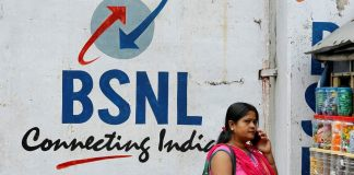 BSNL IPL 2019 Special Plan