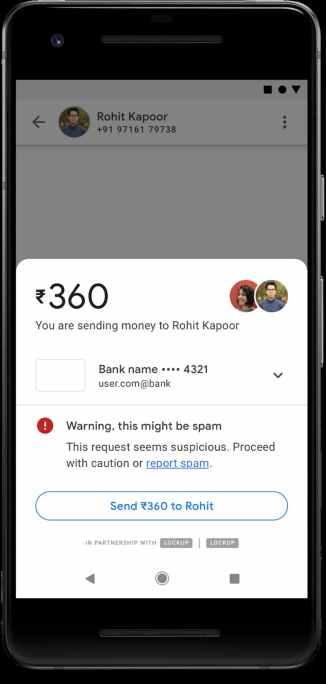 Google Pay Suspicious Collect Request
