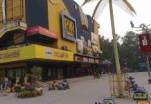 pvr inox raises concern over jio first day first show initiative