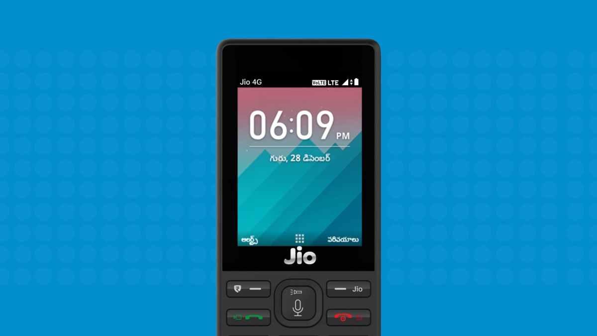 Jio Phone New Prepaid Plans 2019