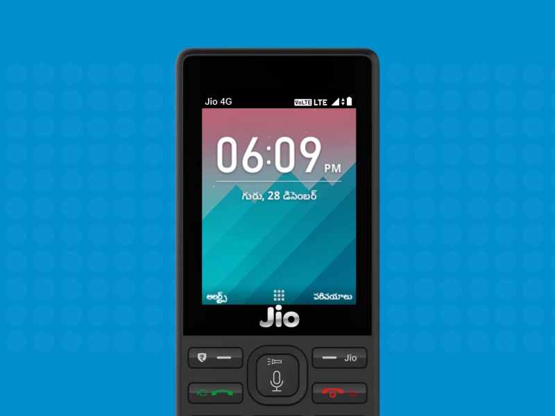 Jio Phone New Prepaid Plans 2019