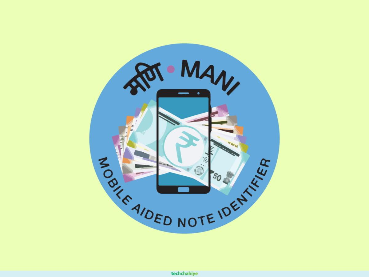 RBI Launches MANI App for Visually Impaired Persons