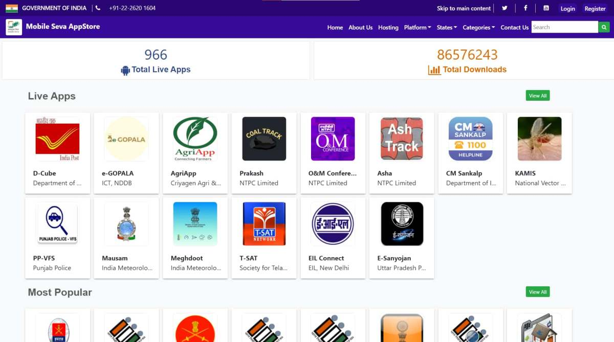 Private Companies Hosts Apps Mobile Seva Appstore