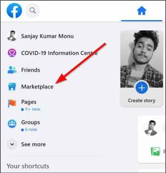 Where to find Facebook Marketplace on Desktop