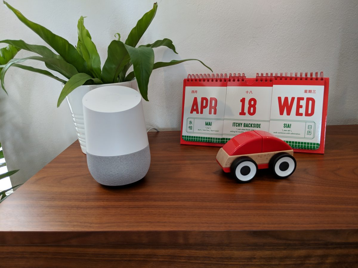 Google Home now available on Google Store Singapore