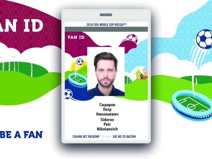 FIFA FAN ID