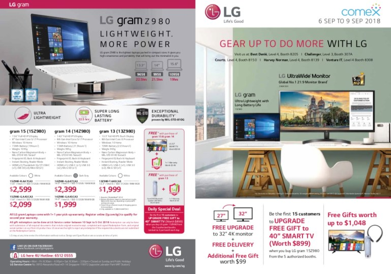 LG Promotions