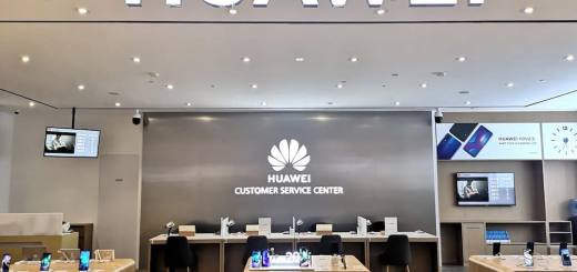 Huawei Opens Second Customer Service Centre in Westgate, Singapore | Tech Coffee House