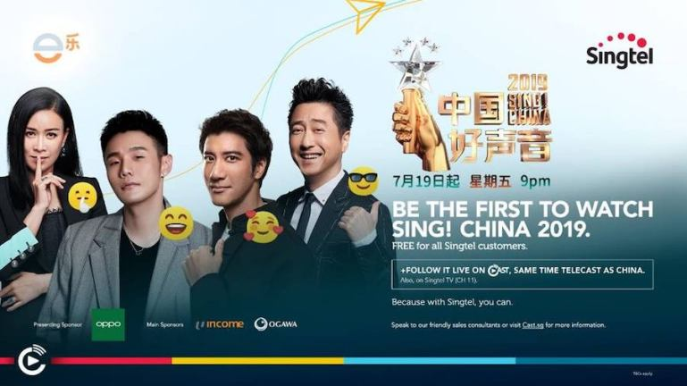 OPPO Singapore sponsors Singtel TV broadcast of 2019 Sing! China