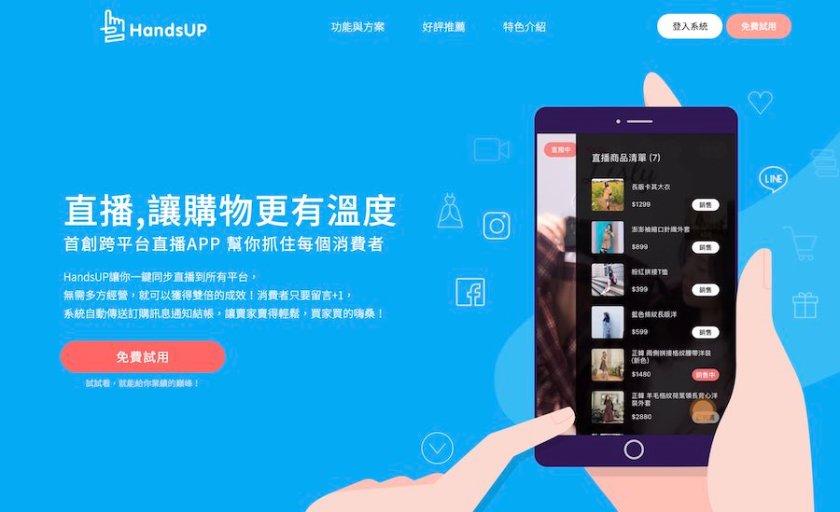 M17 Group Announces Acquisition of MeMe Live
