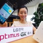 Η LG Ανακοίνωσε Το Τετραπύρηνο Phablet Optimus GK