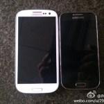 Αποκαλύφθηκαν Τα Galaxy S4 Mega, Mini Και Active Από Τη Samsung