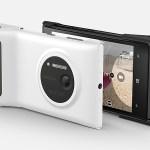 Το Nokia Lumia 1020 Κοστίζει 799€ Στη Γερμανία