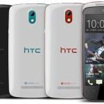Το HTC Desire 500 Έρχεται Στην Ευρώπη Και Την Ελλάδα