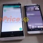 Αποκαλύφθηκε Το HTC One Max, Σύγκριση Με Το One