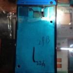 Το HTC One Σε Μπλε