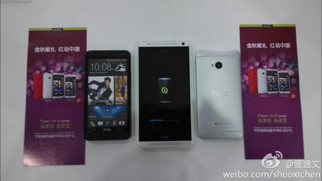 HTC One Max leak