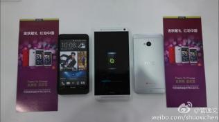 HTC One Max leak (6)