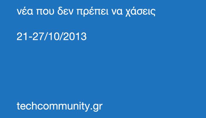 TCWeeklyNews_27102013