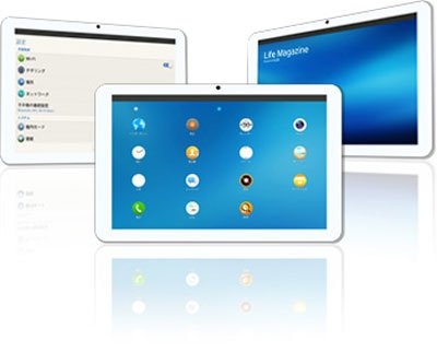 Tizen Tablet