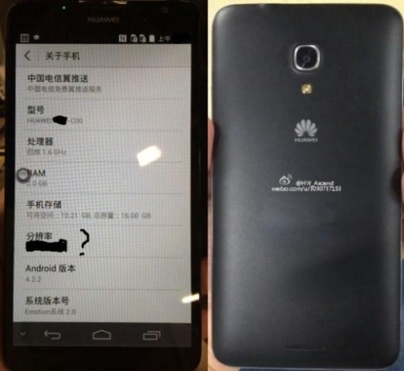 Huawei Ascend Mate 2 leak