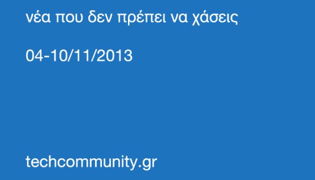 TCWeeklyNews_10112013