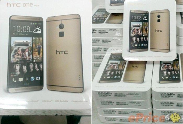 Η συσκευασία από το χρυσό HTC One max