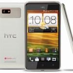 Αποκαλύφθηκε Το HTC Desire 400