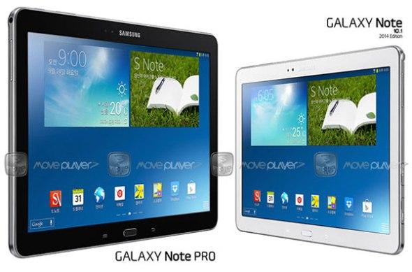 Η πρώτη φωτογραφία του Samsung Galaxy Note Pro