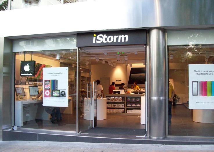 Το υποκατάστημα iStorm στο Κολωνάκι