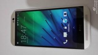 All New HTC One leak (9)