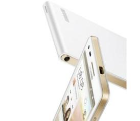Huawei Ascend P7 Mini (2)