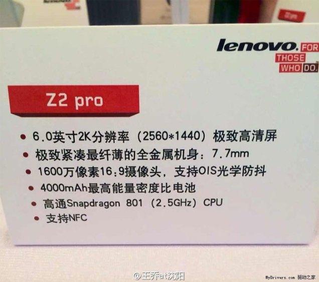 Lenovo Vibe Z2 Pro 1