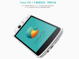 Oppo N1 Mini Color OS