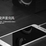 Vivo X5 Max: Το Λεπτότερο Κινητό Του Κόσμου