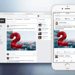 Η Facebook Λανσάρει Το Facebook At Work Και Το AMBER Alerts