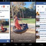 Facebook Lite: Η Νέα Εφαρμογή Με Μέγεθος Μόλις 252KB