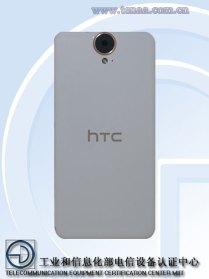 HTC One E9 leak (3)