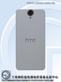 HTC One E9 leak (3)