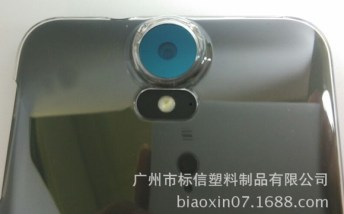 HTC One E9 leak (7)