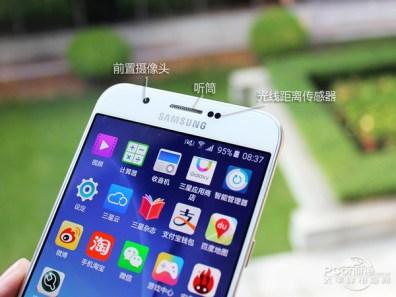 Samsung Galaxy A8 leak (8)