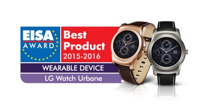 LG Watch Urbane EISA Award